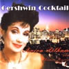 Gershwin Cocktail